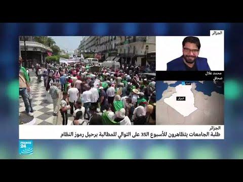 طلبة الجامعات في الجزائر يستعدون للتظاهر للأسبوع الـ36 على التوالي  - نشر قبل 2 ساعة
