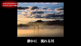 2012/11/21に発売した両A面シングル「雪の宿/ふるさとは今もかわらず」の2曲目に収録している「ふるさとは今もかわらず」。 震災、妻・博江さんの死を乗り越えて、ふるさと ...