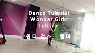 Tell me- wonder girls.  KPop Dance tutorial (English /Korean…