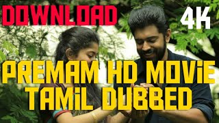 How to download hd Premam tamil dubbed movie