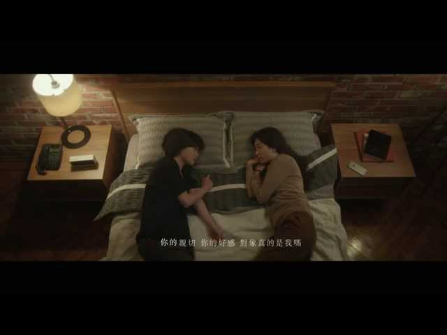 《愛上變身情人》官方中文版主題曲  [MV] 尹鐘信 The Beauty Inside