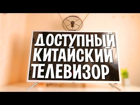 Он ВАМ не SAMSUNG! ДОСТУПНЫЙ ANDROID FULL HD ТЕЛЕВИЗОР BBK 42LEX-5037 !