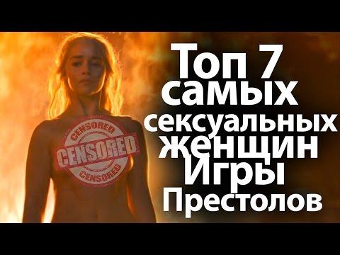 Кхал Дрога и дейнерис в пастеле Игра Престолов 1 сезон 2 серия