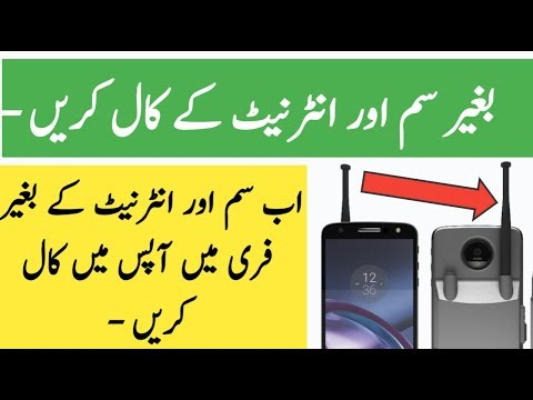 50 Plus Tools Only In 3 MB  Walkie Talkie Wifi Tools & Much More - 2019