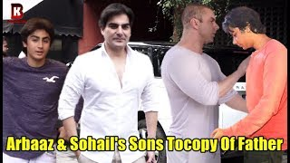 arbaaz khan birthday bash