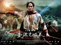 chinese kung fu movie collection - shaolin kung fu animal styles