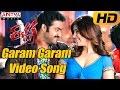 Garam Garam Chilaka Full Video Song Rabhasa Video Songs Jr Ntr, Samantha, Pranitha