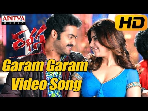 Garam Garam Chilaka Full Video Song - Rabhasa Video Songs - Jr Ntr, Samantha, Pranitha