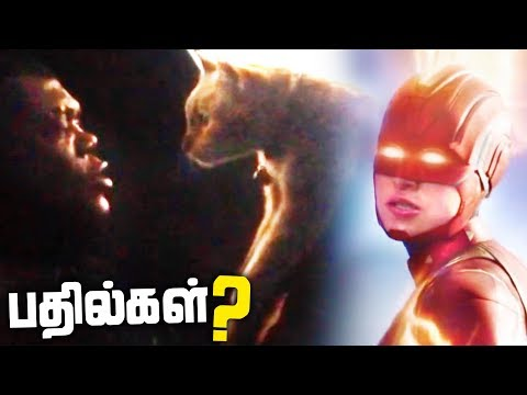 MARVEL Universe Questions Answered by Captain Marvel (தமிழ்)