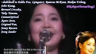 鄧麗君 Teresa Teng 音樂傳奇28首英文歌曲直播 Music Legend 28 English Songs Live