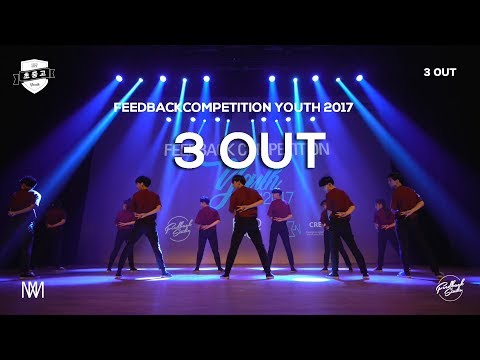 3 OUT | FEEDBACK COMPETITION YOUTH 2017 | 피드백초중고 2017