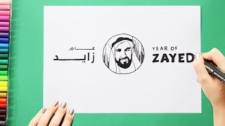 How to draw and color Year of Zayed Logo