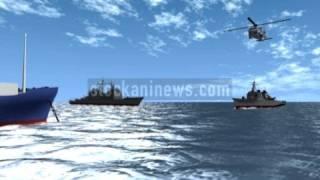 Ukrainian cargo ship Faina Hijacked by somali pirates