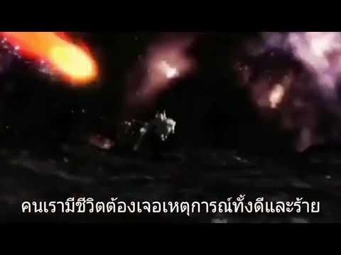 Ultraman Mebius - Ghost Reverse Theme Song เวอร์ชั่นใหม่ พร้อมซับไทย มันส์สุดสุด