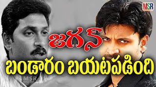 Actor sumanth reveald shocking news about jagan mohan reddy| sumanth about jagan mohan reddy| msr tv