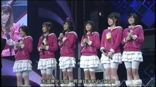 冰淇淋少女組[Hello!Project.2009.Winter-決定!畢業紀念]演唱會 02(中文字幕)
