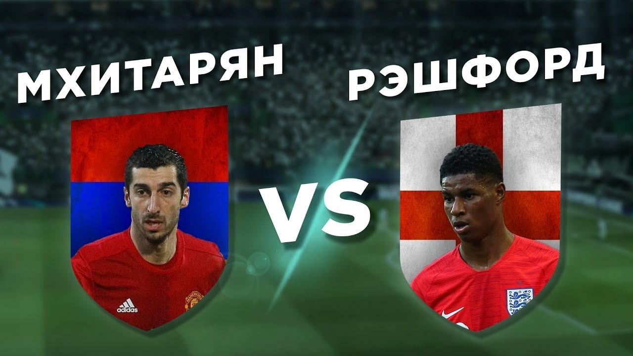 Арсенал боруссия смотреть онлайн hd 720