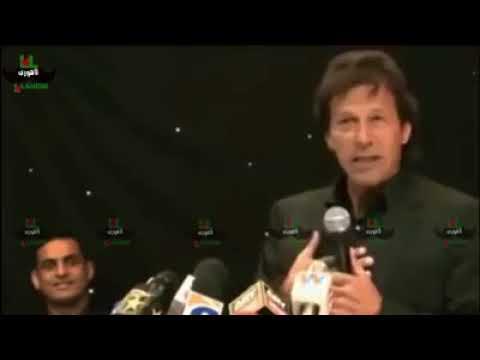 Imran Khan memes