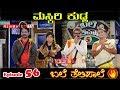 BALE TELIPALE 5 - Ep 56 : MASKIRI KUDLA ( Deepak Rai & Team ) GRAND FINALE