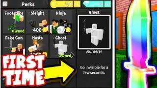 FIRST TIME GHOST PERK MURDERER! (Roblox Murder Mystery 2)