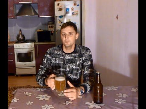 Как сделать пиво в домашних условиях простой рецепт видео