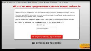 Как правильно вставить скрипт в файл HTML