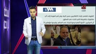 الحاكم يهدد أعيان الحديدة: التقاعس عن حشد المقاتلين خيانة تستدعي إنزال العقوبة | السلطة الرابعة