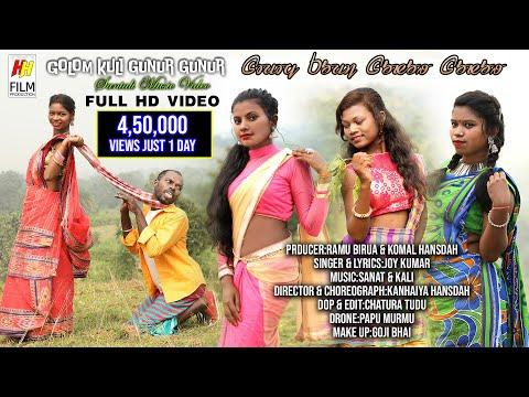 GOLOM KULI GUNUR GUNUR FULL VIDEO 2019-20 || KING BHAI || ANJALI || ANKITA || SONALI || ARTI
