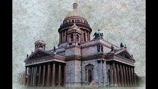 Исаакиевский собор и «жулик» Монферран: секретные материалы и масонские тайны
