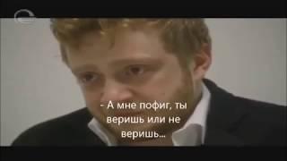 Herokratia Герократия 1 эпизод 1 сезон  русский язык