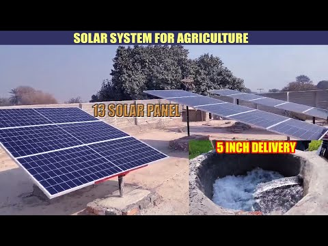 Solar tubewell system 5 inch delivery 13 solar panel jinko 450 watt 15Kw original inverter In Urdu