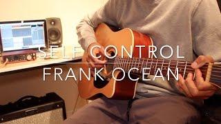 Self Control Guitar Chords - Frank Ocean