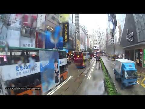 Hong Kong Tram Raining Day Ride - Back View (Shau Kei Wan to Happy Valley