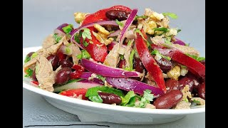 Шикарный  салат -ТБИЛИСИ с фасолью-не возможно оторваться