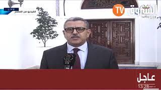 الوزير الأول  عبد العزيز جراد في أول تصريح له بعد تعيينه من قبل الرئيس  تبون...