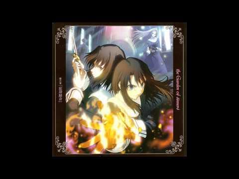 Kara no Kyoukai 6 OST - M16 (Extended)