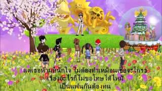 MV เพลง ปากดี ขี้เหงา เอาแต่ใจ By @13