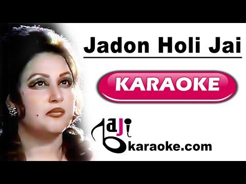 Jadon holi jai lena mera naa - Video Karaoke - Noor Jahan - by Baji Karaoke