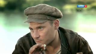 Актер Алексей Медведев.  Две зимы и три лета.