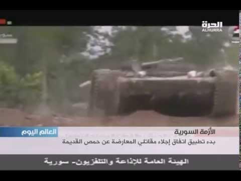 بدء تطبيق اتفاق اجلاء مقاتلي المعارضة عن حمص القديمة