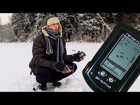 зимняя рыбалка видео - 2017-12-12 15:00:04