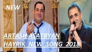 Скачать 2018 HAYRIK ARTASH ASATRYAN NEW SONG 2018 AUDIO HD