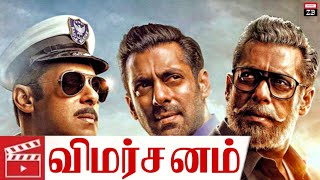Bharat (2019) Hindi Movie Review in Tamil   Channel ZB