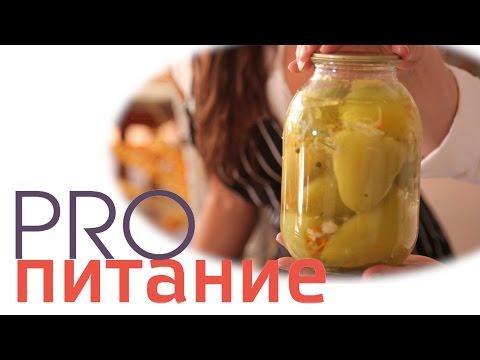Перец, фаршированный овощами: рецепты
