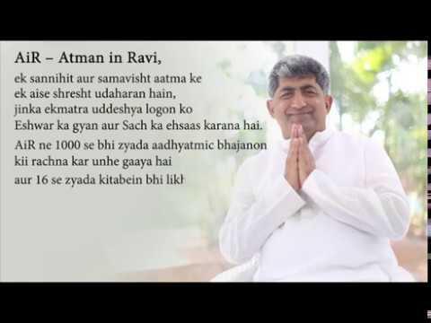 Ehsaas Jab Ho Jata | Aastha Bhajan | AiR