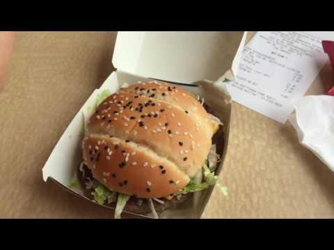 Malaysia: McDonald's Rio Burger REVIEW