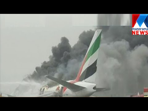 Emirates plane crash-lands at Dubai airport | Manorama News