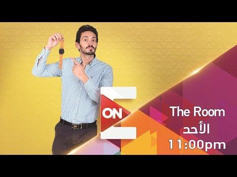 The Room - الحلقة الأولى | فريق الإعلاميين في مواجهة فريق الممثلين