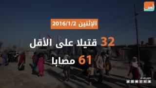 32 قتيلا في تفجير انتحاري ببغداد