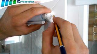 Установка Рулонных штор открытого типа на окна и Тканевых ролет с магнитной фиксацией от JB Pro(, 2015-02-09T23:37:50.000Z)